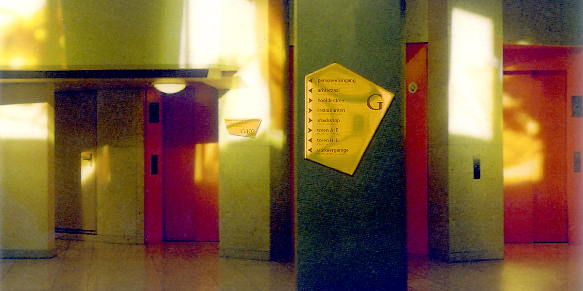 NMB Postbank HQ signage