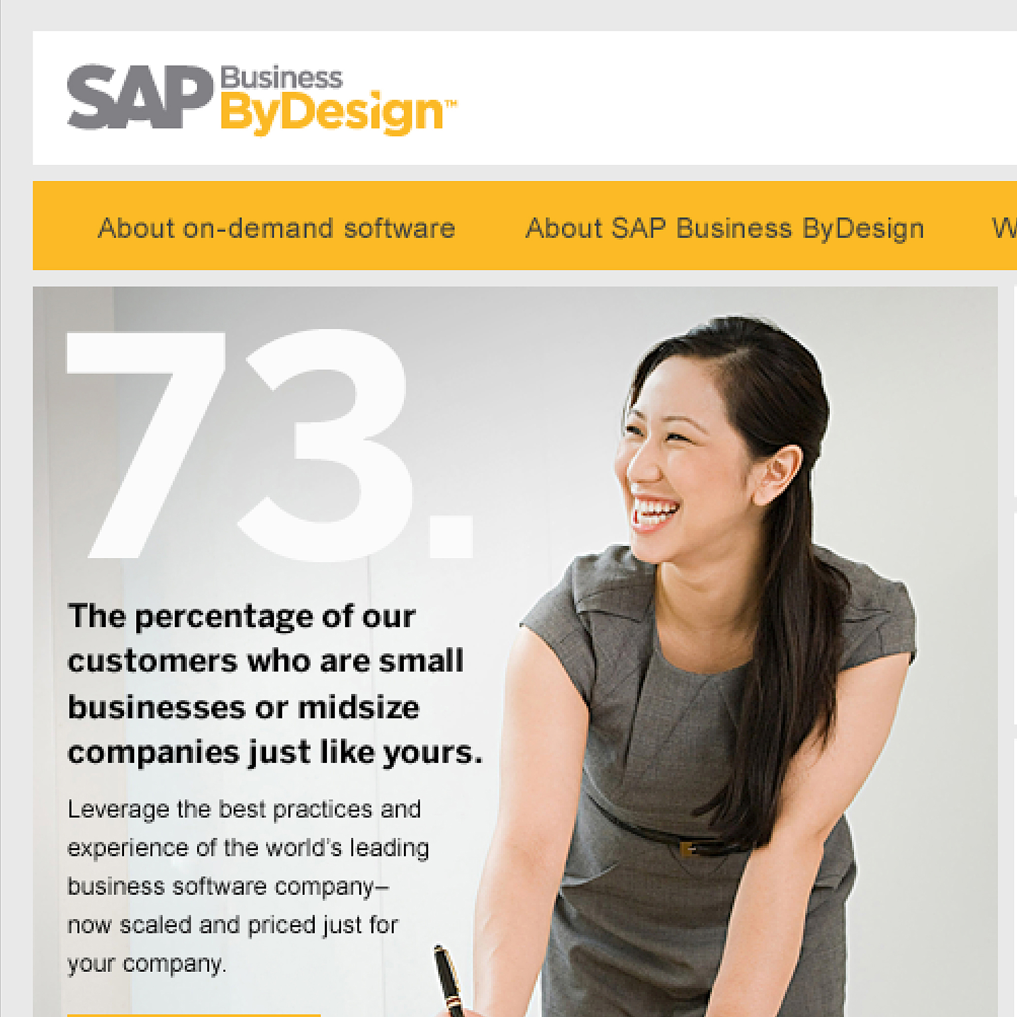 SAP Business ByDesign Microsite